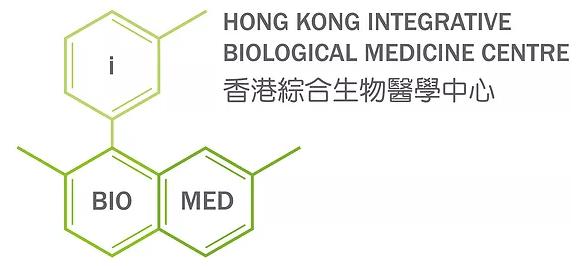香港綜合生物醫學中心